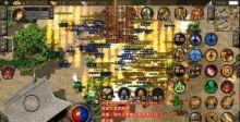 变态传世中游戏达人谈战士职业的技能区别