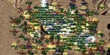 传世开服网的176五区两军鏖战傲视天下