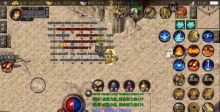 传奇世界官方里资深玩家分享五百级地图任务攻略
