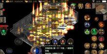 RMB传世开服网的玩家攻略