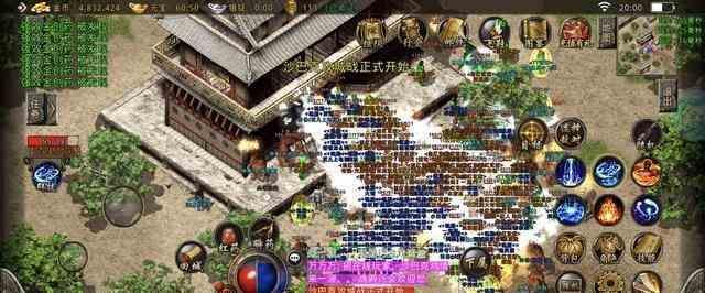 超级变态传世里江湖遇见是孤独(三) 超级变态传世 第5张