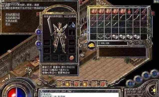 传世中游戏沙城捐献地图进入是什么条件? 传世 第1张